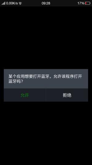 Bt Notice App For Iphone